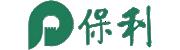 武汉市保利房地产有限公司