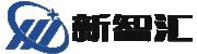 深圳市新智汇通信有限公司